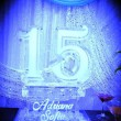 15 sweet 15 Adriana