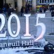 2015-fanueil-hall