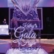 Diamond Gala Sculpture