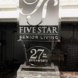 Five Star logo with writing on base anniversary
