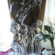 Heart with text ice sculpture