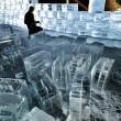 ice-wall