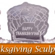Thanksgiving Sculptures Banner