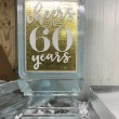 cheers to 60 years _ birthday anniversary