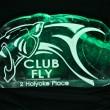 fly club 2